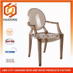 China Modern Event PC Resin Louis Arm Ghost Chair With EN 12520 Certificate wholesale