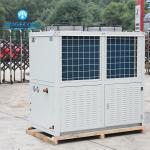 Copeland scroll compressor refrigeration compressor condensing unit 5hp