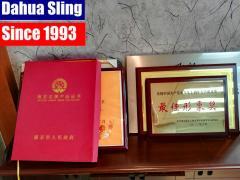 China Nanjing Dahua Special Belt Knit Co., Ltd. manufacturer