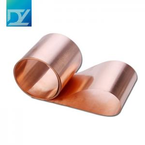 China SGS C1100 ASTM B196 Customized Pure Copper Sheet on sale