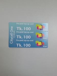 China Telecom Prepaid Phone Cards / Scratch Card with 4 Color Silk screen printing on sale