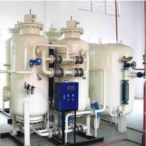China High Efficiency Psa Nitrogen Gas Plant 5-3000Nm3/H Capacity Low Power Consumption on sale