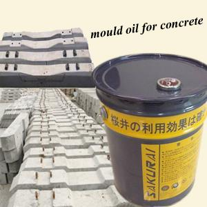 China the best mold release agents for  concrete Sleeper contractor builder on sale