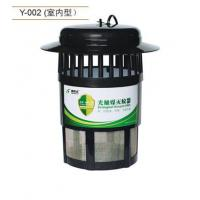 Ecological Mosquito Killer Y-002