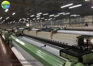 China Solar Cell Silk Screen Printing Mesh 300 Mesh Screen Fabric Low Elasticity on sale