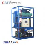 Air Cooled / Water Cooled Ice Tube Machine For Tube Ice Making Process