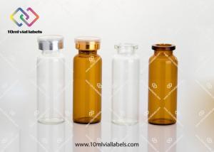 China Empty Atomizer Spray Perfume 1 Ml Glass Vials , Glass Dram Vials 20ml - 24mm X 65mm on sale