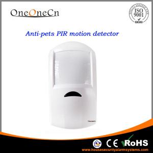 China Indoor Wireless Anti-pets PIR Motion Detector Wall Mounting on sale