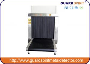 China Stable And Reliable Security X Ray Machine / Airport X Ray Scanner on sale