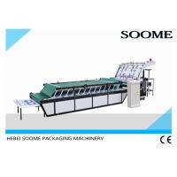 Printed Top Paper Flute Laminating Machine , Semi Automatic Laminator For Carton Box
