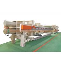 China Professional Manufacturer Crude Oil Automatic Industrial Filter Press For Oil on sale