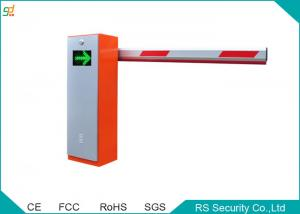 China Automatic Security Remote Control Traffic Barrier Gate Parking System on sale