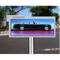 High Definition Led Rgb Display 250*250 Module / Ip65 Led Full Color Display 3g Control