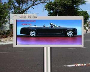 China High Definition Led Rgb Display 250*250 Module / Ip65 Led Full Color Display 3g Control on sale