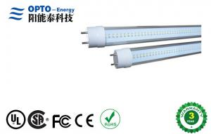 China Commercial 2FT Oval Shape T8 Led Tube Light Full PC cover 900lm for Parking Lot on sale