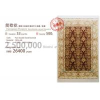 China European Simple Flowers fitting white furnitures silk carpet/tapestry on sale