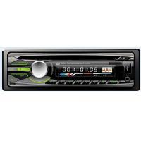 Professtional Auto NTSC PAL Single Din DVD Player Japan FM 76 - 1080 MNZ