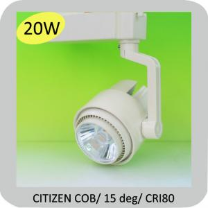 China 20W COB dimmable led tracklight suppliers on sale