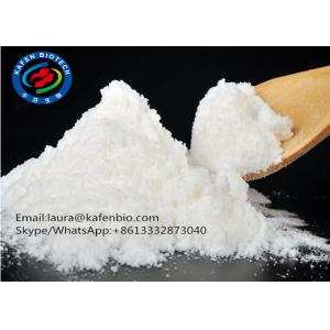 China Branched Chain Amino Acid / BCAA  Powder For Sports Nutrition Bodybuilding on sale
