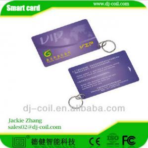 China Carte de bande magnétique de fou de PVC CR80 pour la gestion de memership on sale