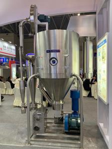 China Xanthophyll Extract Laboratory Spray Dryer Machine Explosion Proof Low Temperature on sale