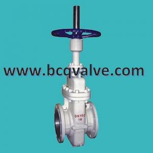 China carbon steel slab gate valve with deflector hole on sale