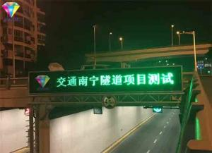 China P25mm Traffic LED Display Motorway Highway Speedway Informative LED Traffic Displays on sale