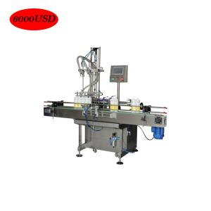 China Cleaning Liquid Chemical Filling Machine on sale