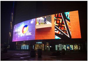 China High Brightness Outdoor Led Advertising Screens Billboard Aluminum 960 * 960 MM on sale