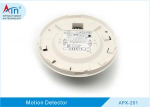 China High Efficiency Security Alarm Device Pir Motion Sensor Ceiling Mounted on sale