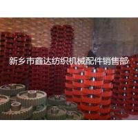 Weaving machine gear steel for 1511 and 1515 weaving loom machine parts