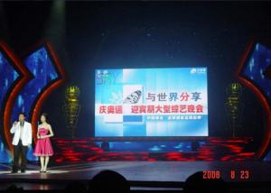 China MBI5024 IC Stage Background 6MM led video wall With High Contrast Ratio on sale