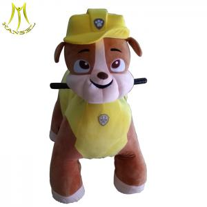 China Hansel  Popular battery operated plush electrical animals dog car for kids parties on sale