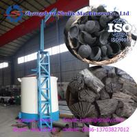 China strong durablity wood briquette carbonization stove Wood charcoal carbonization furnace biomass furnaces efficient wood on sale