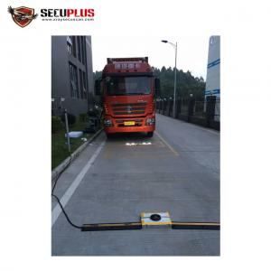 China RoHS Permanent Undercarriage Vehicle Scanner System For Checkpoint / Shopping / Mall on sale