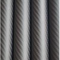 large diameter carbon fiber tubing