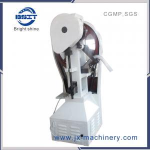 China THP big tablet flower basket tablet press machine with tablet press mould on sale