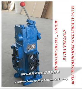 China The basic product information of the 35SFRE-MO32B manual proportional flow valve is as follows on sale