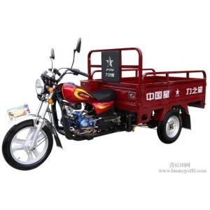 China motorcycle tricycle on sale