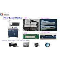 China 30W Air Cooling Fiber Laser Printing Machine For Glasses / Clocks / Watches on sale