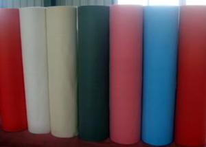 China Water Absorbency Non Woven Geotextile Fabric , Non Woven Cleaning Cloths on sale