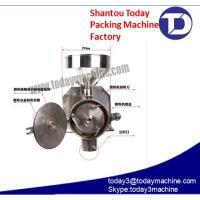 Stainless Steel Industrial Black Pepper Grinder Machine