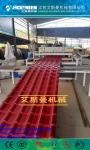 PVC+ASA Composite Plastic Roofing Sheet Extrusion Line Plastic Roof Tile Machine/Pvc Plastic Roof Sheet for warehouse