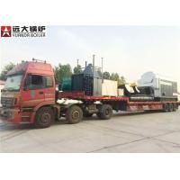 Water Tube Wood Chip Coal Fired Steam Boiler For Alcohol Distillation