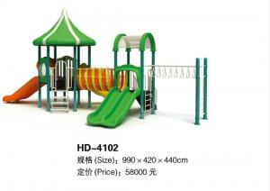 China Inclusive Theme Play Equipment Kids Play Structure Recreation Play Equipment on sale