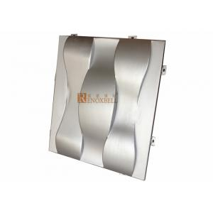 China Double Curved Decorative Aluminum Architectural Panels for Curtain Wall on sale