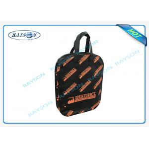 China Reusable Printed Non Woven PP Bags / Polypropylene Non Woven Wine Bags on sale