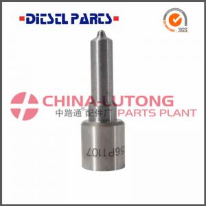 China diesel engine injector nozzle DLLA156P1107/0 433 171 712 Spray Nozzles on sale