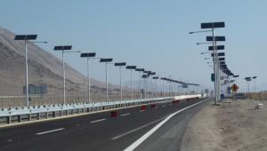 China Solar Street Lights, Engineers of world class quality solar street lights, Street Lighting on sale