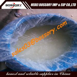 China SLES 70% / Sodium Lauryl Ether Sulfate 70% /TEXAPON N 70 on sale